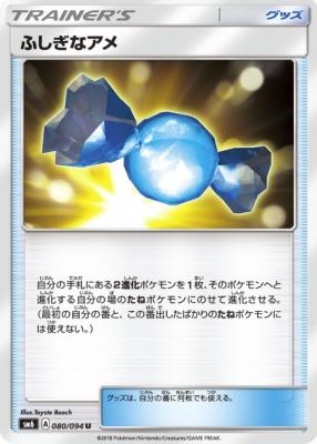 f:id:shirohatakawaki:20180518135958j:plain