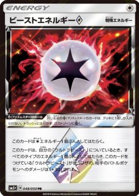 f:id:shirohatakawaki:20180518140856j:plain