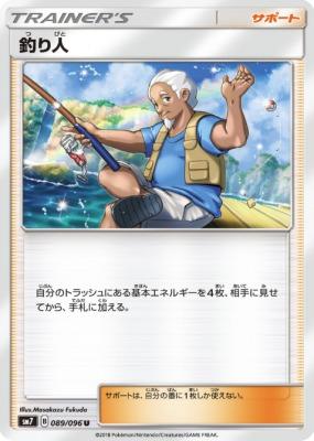 f:id:shirohatakawaki:20180525144158j:plain