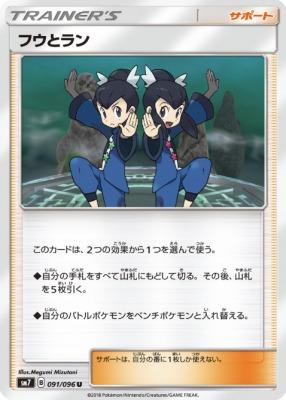 f:id:shirohatakawaki:20180525144254j:plain