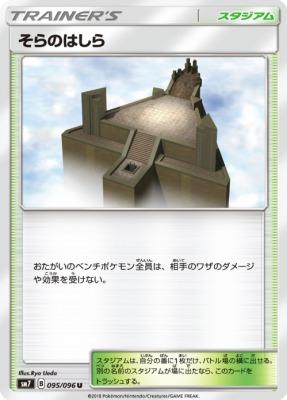 f:id:shirohatakawaki:20180525144509j:plain