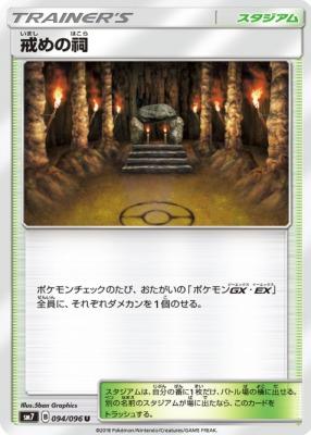 f:id:shirohatakawaki:20180525144535j:plain