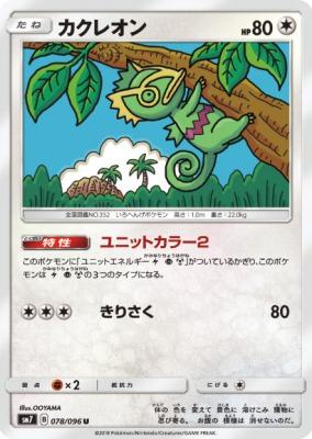 f:id:shirohatakawaki:20180525151123j:plain