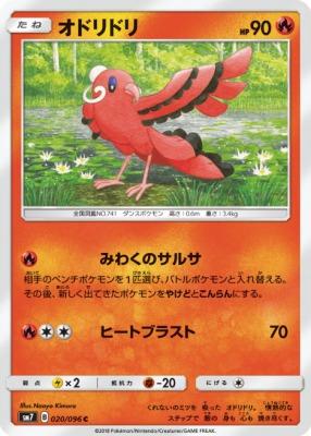 f:id:shirohatakawaki:20180526115531j:plain