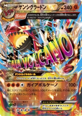 f:id:shirohatakawaki:20180527130248j:plain