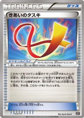 f:id:shirohatakawaki:20180527130257j:plain