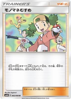 f:id:shirohatakawaki:20180527132456j:plain