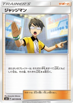 f:id:shirohatakawaki:20180527132506j:plain