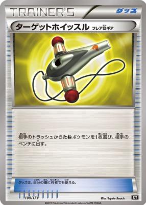 f:id:shirohatakawaki:20180527145915j:plain