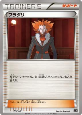 f:id:shirohatakawaki:20180527150431j:plain