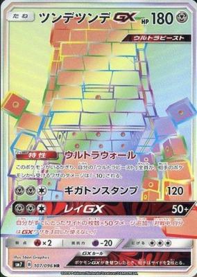 f:id:shirohatakawaki:20180601173132j:plain