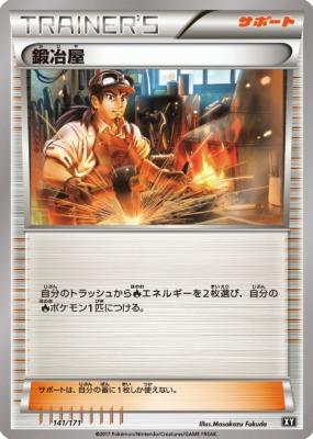 f:id:shirohatakawaki:20180606224439j:plain