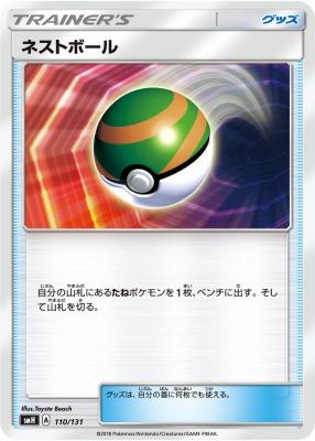 f:id:shirohatakawaki:20180617133047j:plain