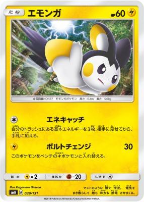 f:id:shirohatakawaki:20180617154218j:plain