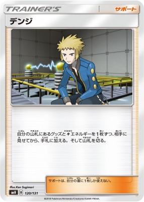 f:id:shirohatakawaki:20180617154227j:plain