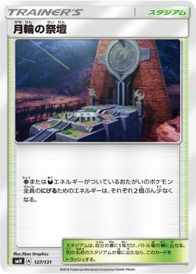 f:id:shirohatakawaki:20180617155352j:plain