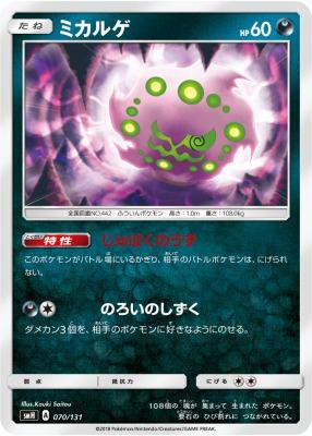 f:id:shirohatakawaki:20180617162511j:plain