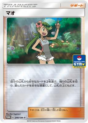 f:id:shirohatakawaki:20180624110351j:plain