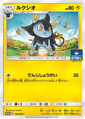 f:id:shirohatakawaki:20180624182615j:plain