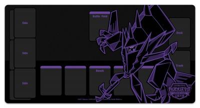 ポケモンカードゲーム ラバープレイマット ネクロズマ