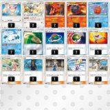 【PTCGO】テーマデッキ『Hydro Fury(通称:ラグラージ)』各カードの日本語訳まとめ