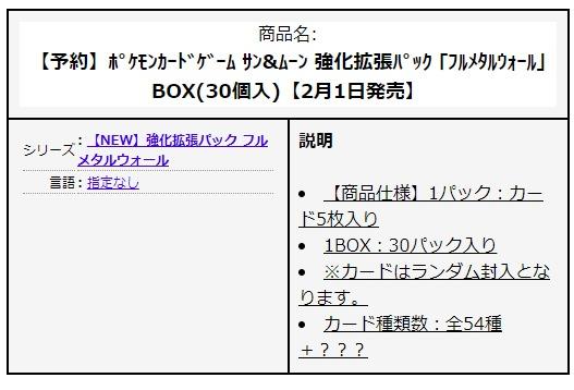 f:id:shirohatakawaki:20180914204239j:plain