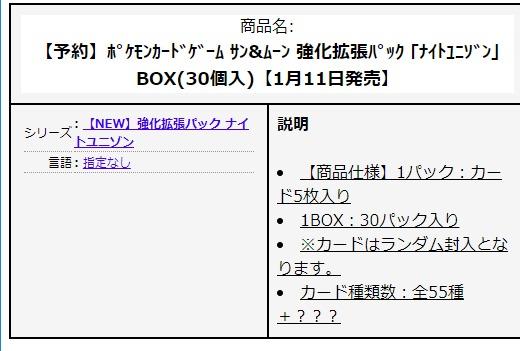 f:id:shirohatakawaki:20180914204647j:plain