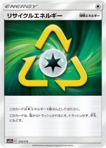 リサイクルエネルギー TAG TEAM GX タッグオールスターズ