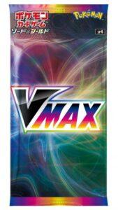 VMAXスペシャルセット イーブイヒーローズ