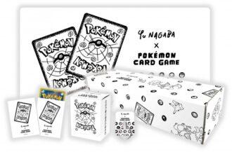 YU NAGABA×ポケモンカードゲーム